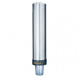 Stainless Steel Beverage Cup Universal Dispenser - 32 to 46 oz.